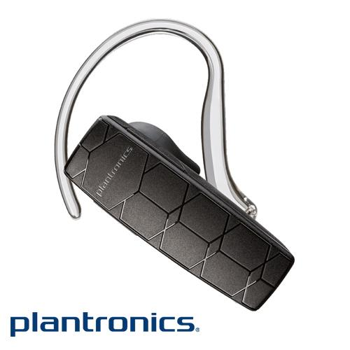 plantronics-explorer-50-1
